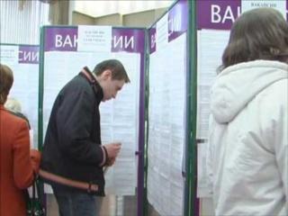Центры занятости Тамбовки