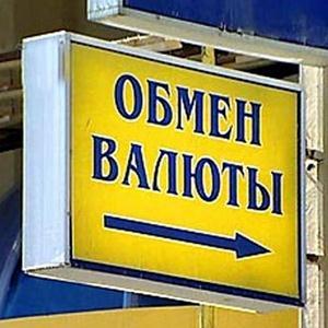 Обмен валют Тамбовки