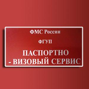 Паспортно-визовые службы Тамбовки