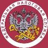 Налоговые инспекции, службы в Тамбовке